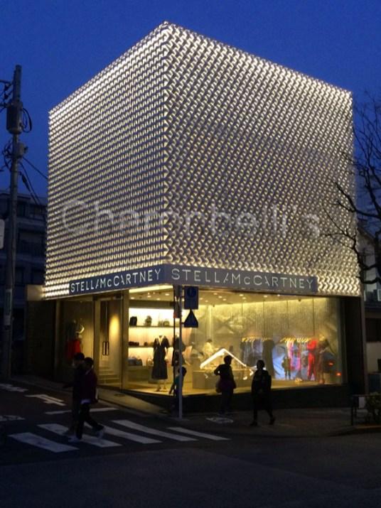 Omotesando(2)-6-jours-a-Tokyo-Charonbellis