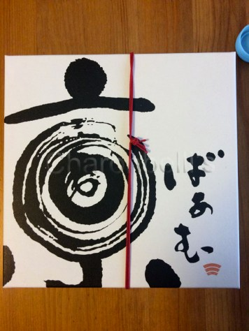 Kyobaum-Quoi-ou-manger-a-Kyoto-Charonbellis