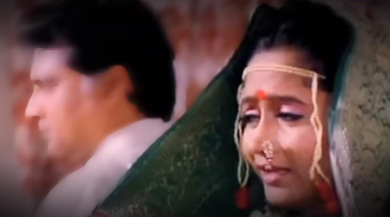 माहेरची साडी – Maherchi Sadi