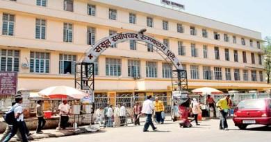 Neurosurgeon in Sassoon Hospital Pune