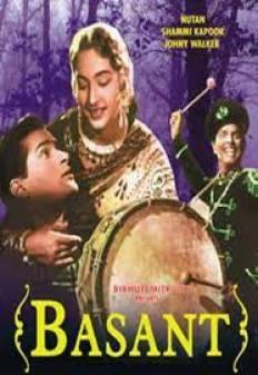 Film Poster: Basant - 1960