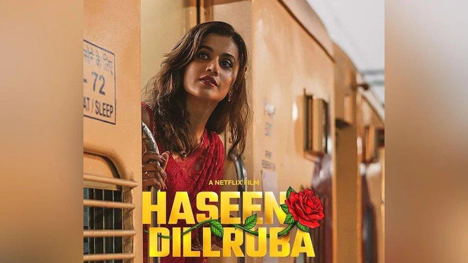 हसीन दिलरुबा Haseen Dillruba – A Thrilling Romantic Story