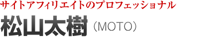 profile-h4-moto