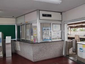 越前花堂駅を知っていますか。 閉まっていた改札口/どこまでもアマチュア