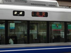 越前花堂駅を知っていますか。 敦賀駅行き普通列車/どこまでもアマチュア