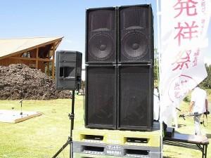 六呂師高原アルプス音楽祭2014 Electro-Voice Eliminator-iおよびEliminator-i Sub/どこまでもアマチュア