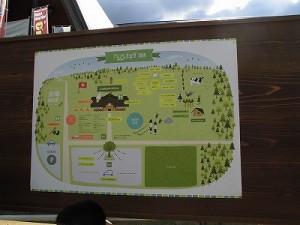 六呂師高原アルプス音楽祭2014 会場map/どこまでもアマチュア