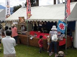 六呂師高原アルプス音楽祭2014 食ブースの様子/どこまでもアマチュア