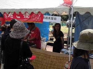 六呂師高原アルプス音楽祭2014 奥越茶屋街運営のたこ焼き屋さん/どこまでもアマチュア