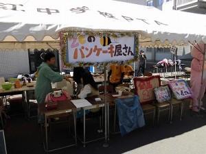 第50回福井高専祭 30番「パンケーキ屋さん」/どこまでもアマチュア