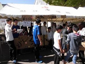 第50回福井高専祭 38番「ミスターポテト」/どこまでもアマチュア