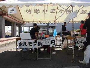 第50回福井高専祭 22番「からあげくろちゃん」/どこまでもアマチュア