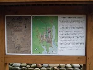 ふるさとの魅力を語ろう!景観づくり団体のつどい 平泉寺集落の説明掲示/どこまでもアマチュア