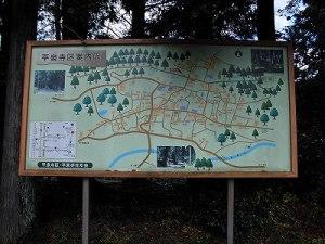 ふるさとの魅力を語ろう!景観づくり団体のつどい 平泉寺区内の案内看板/どこまでもアマチュア