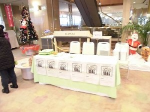 もう最高!クリスマスコンサート2014 in 勝山ニューホテル 設営完了した受付/どこまでもアマチュア