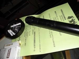 もう最高!クリスマスコンサート2014 in 勝山ニューホテル LINE6 XD-V30 Handheld/どこまでもアマチュア