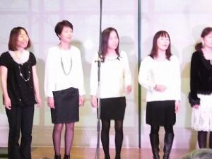 もう最高!クリスマスコンサート2014 in 勝山ニューホテル ゴスペル ウィンディ フレンズ/どこまでもアマチュア