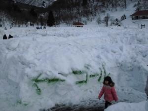 さかだに雪まつり ゴールまで一気に駆け抜けるお嬢さん/どこまでもアマチュア