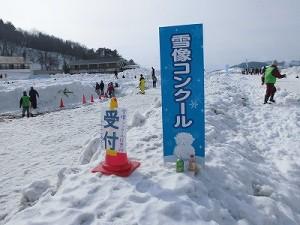 さかだに雪まつり 雪像づくりコンクール 会場の表示/どこまでもアマチュア