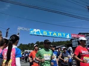 第51回越前大野名水マラソン 勢いよくスタートを切るマラソンランナー達/どこまでもアマチュア