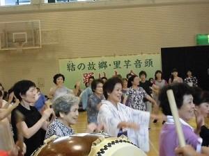 結の故郷・里芋音頭 踊り大会 & 清水ゆう・ハーバーライツオーケストラコンサート 踊りの稽古/どこまでもアマチュア
