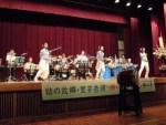 結の故郷・里芋音頭 踊り大会 & 清水ゆう・ハーバーライツオーケストラコンサートその2/どこまでもアマチュア ハーバーライツオーケストラとBlend