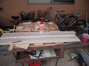 日曜大工自習教室~下手の横好き編~ 長い方の丸のこガイドも作成開始/どこまでもアマチュア