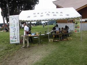 六呂師高原アルプス音楽祭2015 バードコール作りコーナーテント/どこまでもアマチュア