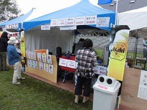 六呂師高原アルプス音楽祭2015 ドリンクコーナー/どこまでもアマチュア