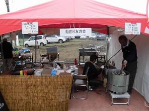 六呂師高原アルプス音楽祭2015 鮎釣り友の会/どこまでもアマチュア