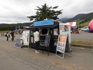 六呂師高原アルプス音楽祭2015 パティスリー ニュアージュ/どこまでもアマチュア