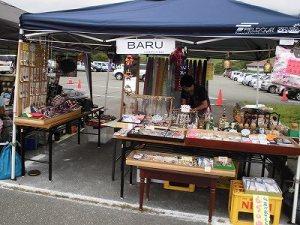 六呂師高原アルプス音楽祭2015 BARU/どこまでもアマチュア