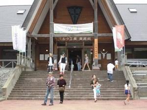 六呂師高原アルプス音楽祭2015 ミルク工房 奥越前/どこまでもアマチュア