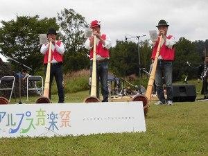 六呂師高原アルプス音楽祭2015 おんぼら~とアルプホルン金沢の右側3名/どこまでもアマチュア