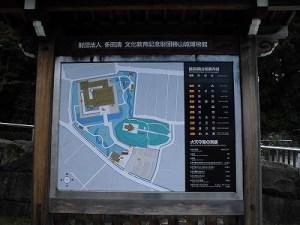 お城でゴスペルⅢ 勝山城博物館施設配置図/どこまでもアマチュア