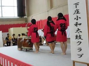 平成27年度下庄地区敬老会 下庄小学校和太鼓クラブ/どこまでもアマチュア