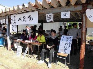 第51回福井高専祭 4 おにぎり屋 おたべ/どこまでもアマチュア