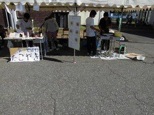第51回福井高専祭 8 ジャック☆とちかわ/どこまでもアマチュア