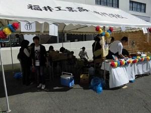 第51回福井高専祭 11 にっしけん/どこまでもアマチュア