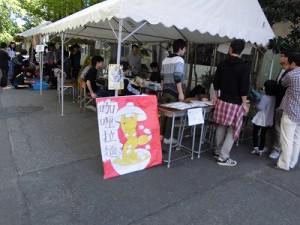 第51回福井高専祭 33 FOX-MEN/どこまでもアマチュア