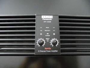天空の城コンサートatめいりん Panasonic WP-1400B/どこまでもアマチュア