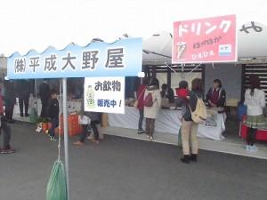 結の故郷 越前おおの 新そばまつり2015 (株)平成大野屋/どこまでもアマチュア