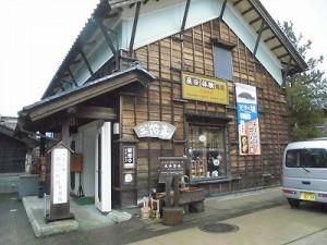 MARIA ライブ 2015 at 平蔵 二階蔵/どこまでもアマチュア