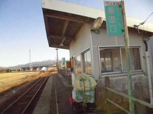 六条駅を紹介します。 福井方面乗車口の表示/どこまでもアマチュア