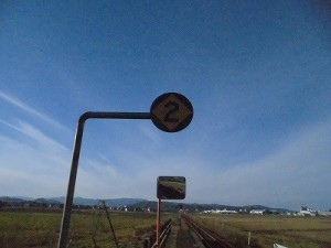 六条駅を紹介します。 数字だけの掲示物/どこまでもアマチュア
