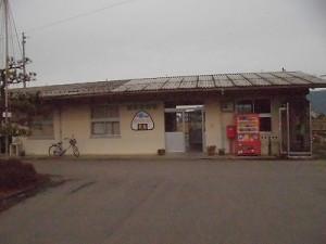 越前東郷駅を見てきました。 越前東郷駅舎の近景/どこまでもアマチュア