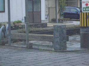 越前東郷駅を見てきました。 橋の名前/どこまでもアマチュア