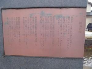 越前東郷駅を見てきました。 「槇山音頭」の歌詞/どこまでもアマチュア