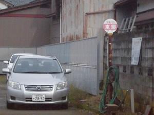 越前東郷駅を見てきました。 バスターミナル/どこまでもアマチュア