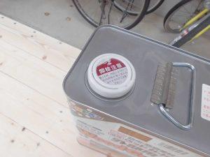 日曜大工教室~我流か自己流か編~ ペンキの缶の開口部/どこまでもアマチュア